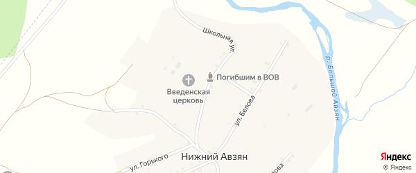 Школьная улица на карте села Нижнего Авзяна с номерами домов