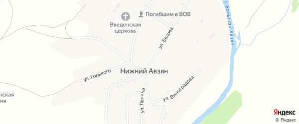 Улица Белова на карте села Нижнего Авзяна с номерами домов