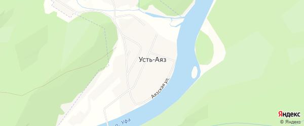 Карта деревни Устя-Аяза в Башкортостане с улицами и номерами домов