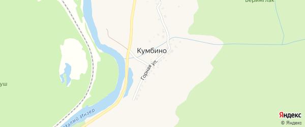 Горная улица на карте села Кумбино с номерами домов