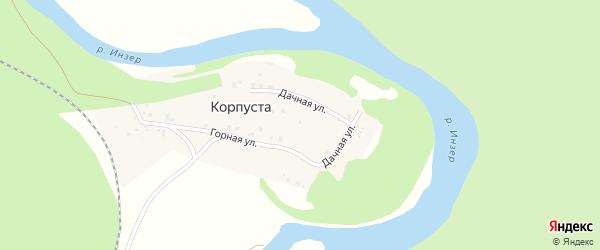 Горная улица на карте деревни Корпусты с номерами домов