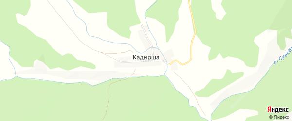 Карта деревни Кадырши в Башкортостане с улицами и номерами домов