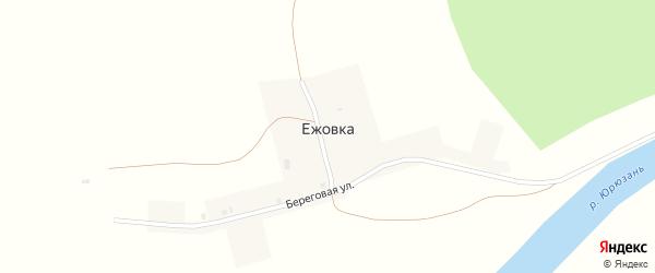 Береговая улица на карте села Ежовки с номерами домов