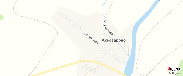 Улица Акназар на карте деревни Акназарово с номерами домов