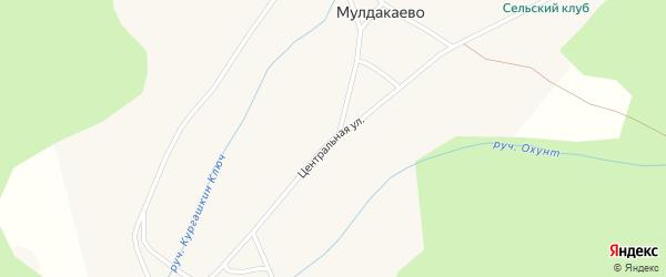 Центральная улица на карте села Мулдакаево с номерами домов