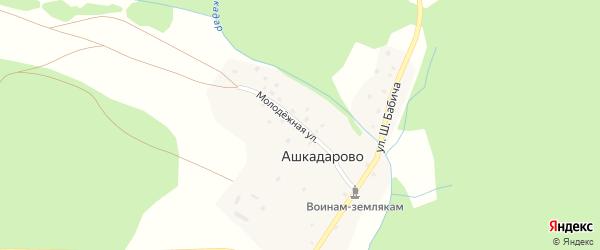 Молодежная улица на карте деревни Ашкадарово с номерами домов