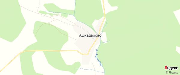 Карта деревни Ашкадарово в Башкортостане с улицами и номерами домов