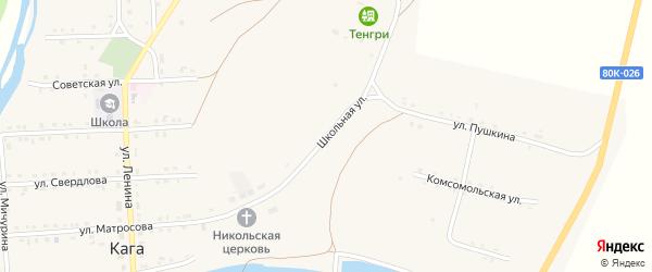 Школьная улица на карте села Каги с номерами домов
