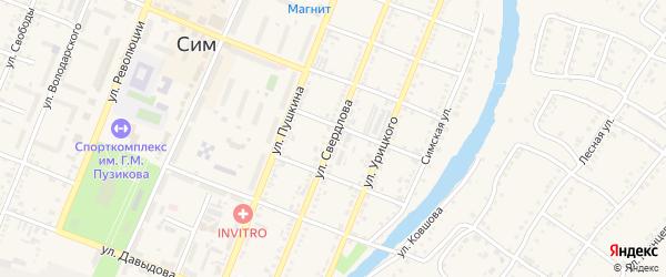 Улица Свердлова на карте Сима с номерами домов