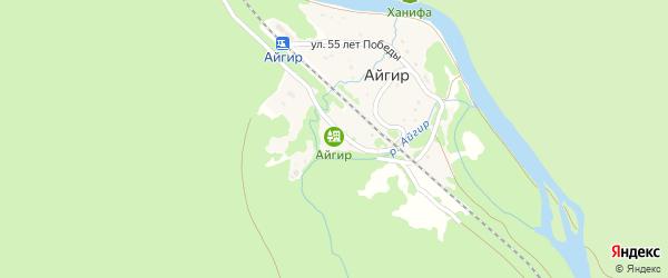 Улица 55 лет Победы на карте деревни Айгира с номерами домов