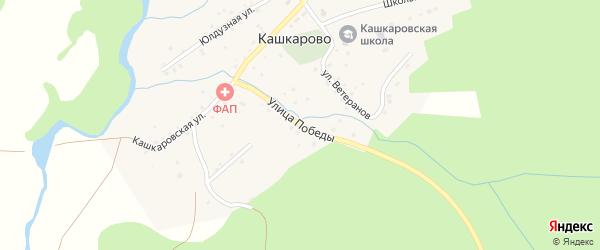 Улица Победы на карте села Кашкарово с номерами домов