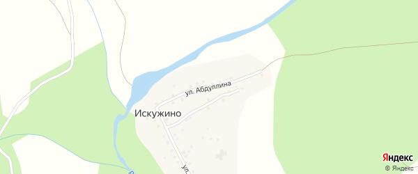 Улица Абдуллина на карте села Искужино с номерами домов
