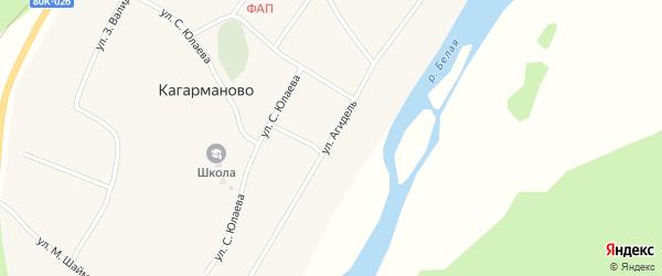 Улица Агидель на карте деревни Кагарманово с номерами домов