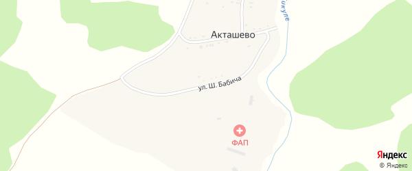 Улица Ш.Бабича на карте деревни Акташево с номерами домов