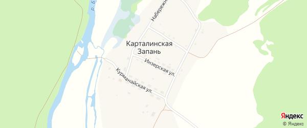 Инзерская улица на карте села Карталинской Запани с номерами домов
