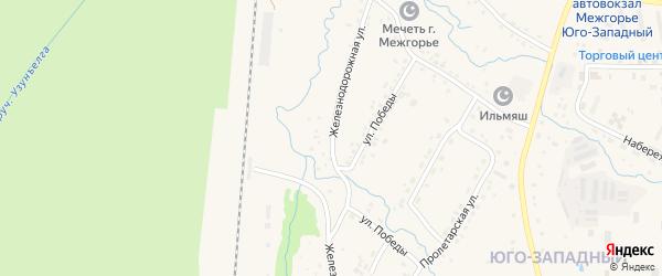 Железнодорожная улица на карте Межгорья с номерами домов