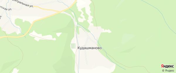 Карта деревни Кудашманово в Башкортостане с улицами и номерами домов