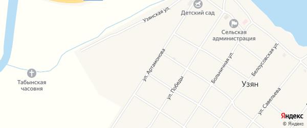 Улица Артамонова на карте села Узяна с номерами домов