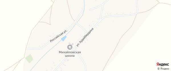 Улица Худайбердина на карте села Михайловки с номерами домов