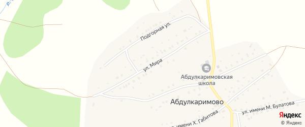 Улица Мира на карте села Абдулкаримово с номерами домов