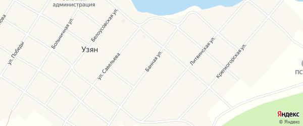 Банная улица на карте села Узяна с номерами домов