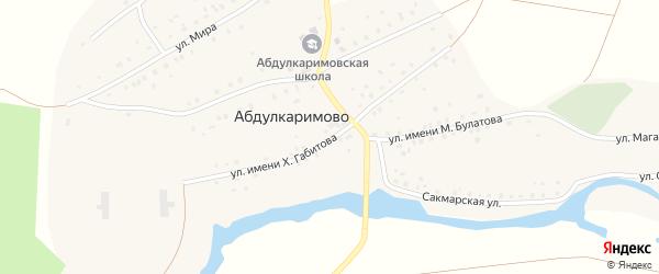 Улица Х.Габитова на карте села Абдулкаримово с номерами домов