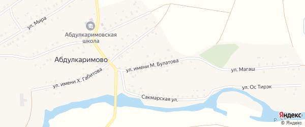 Улица М.Булатова на карте села Абдулкаримово с номерами домов
