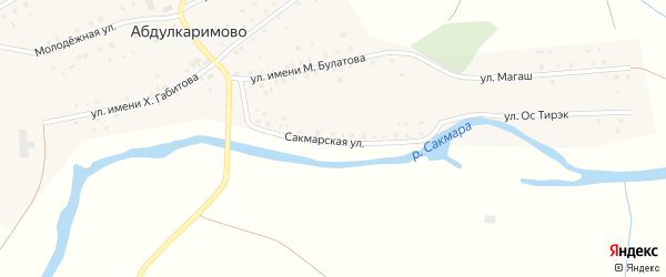 Сакмарская улица на карте села Абдулкаримово с номерами домов