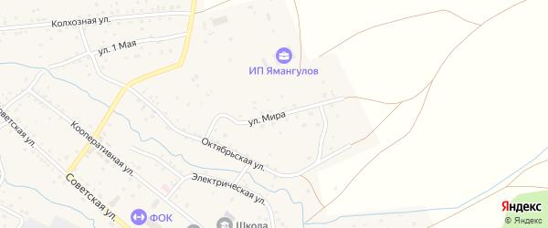 Улица Мира на карте села Юлдыбаево с номерами домов