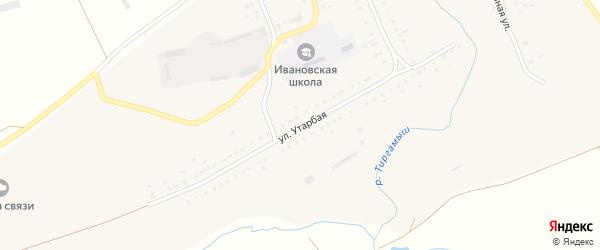Утарбая улица на карте села Ивановки с номерами домов