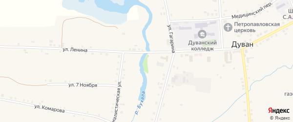 Улица Ленина на карте села Дувана с номерами домов
