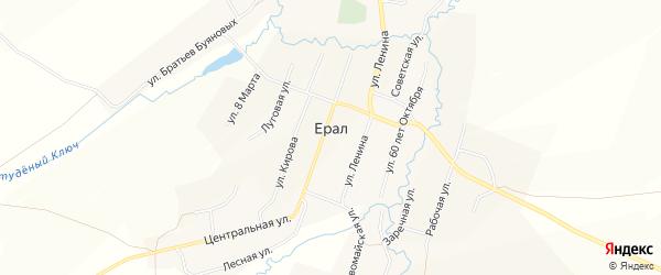Карта села Ерал в Челябинской области с улицами и номерами домов
