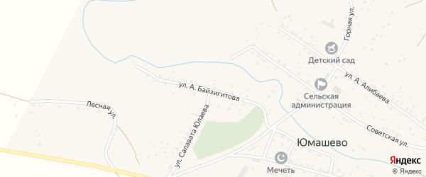 Улица А.Байзигитова на карте села Юмашево с номерами домов