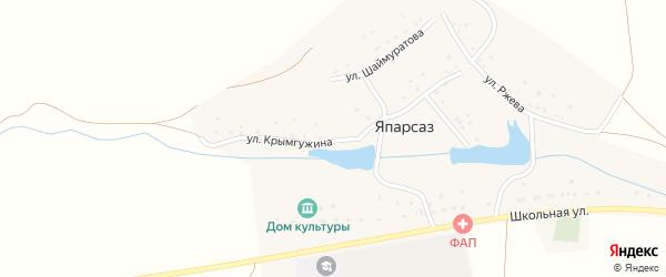 Улица Крымгужина на карте деревни Япарсаза с номерами домов