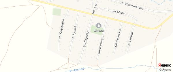 Улица Дружбы на карте села Юмашево с номерами домов