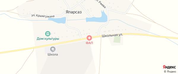 Школьная улица на карте деревни Япарсаза с номерами домов