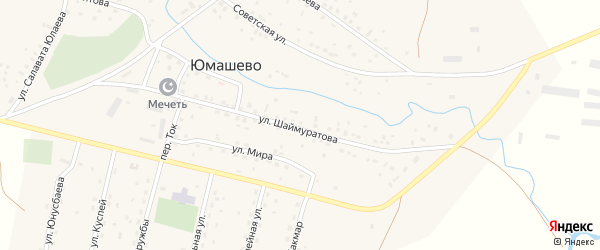 Улица Шаймуратова на карте села Юмашево с номерами домов