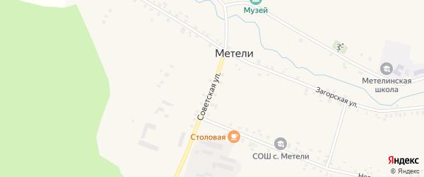 Советская улица на карте села Метели с номерами домов