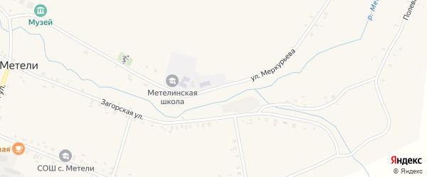 Улица Меркурьева на карте села Метели с номерами домов
