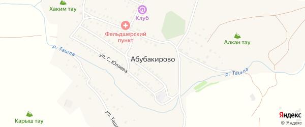 Улица З.Валиди на карте села Абубакирово с номерами домов
