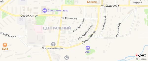 Улица Строителей на карте Межгорья с номерами домов
