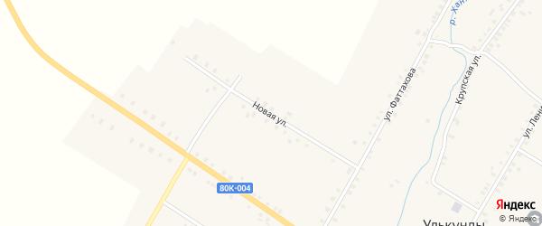 Новая улица на карте села Улькунды с номерами домов