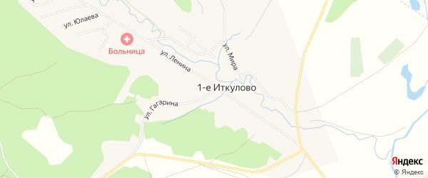 Карта села 1-е Иткулово в Башкортостане с улицами и номерами домов