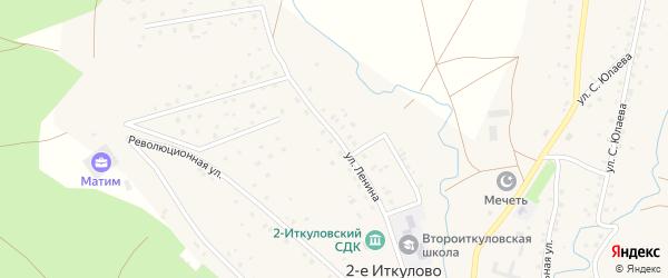 Улица Ленина на карте села 2-е Иткулово с номерами домов