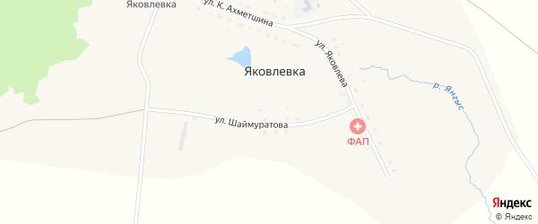 Улица М.Шаймуратова на карте села Яковлевки с номерами домов
