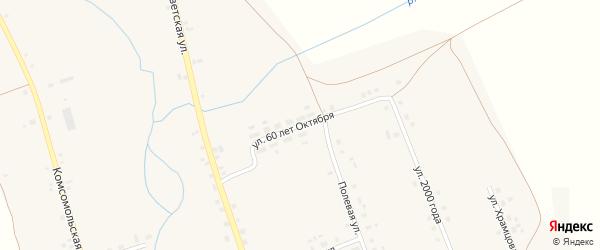 Улица 60 лет Октября на карте села Ярославки с номерами домов