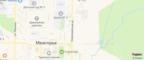 Олимпийская улица на карте Межгорья с номерами домов