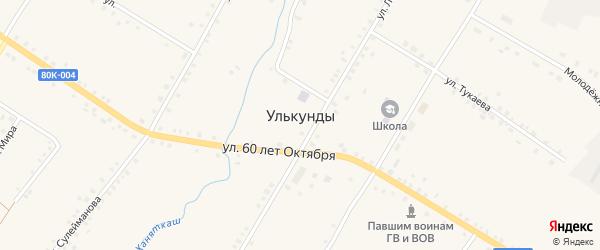 Улица Такташева на карте села Улькунды с номерами домов