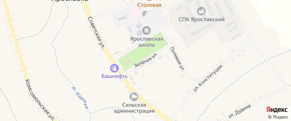Зеленая улица на карте села Ярославки с номерами домов