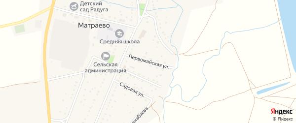 Первомайская улица на карте села Матраево с номерами домов